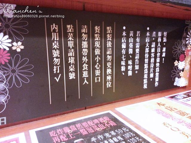 20140527台北內湖美食轉角關東煮_192633