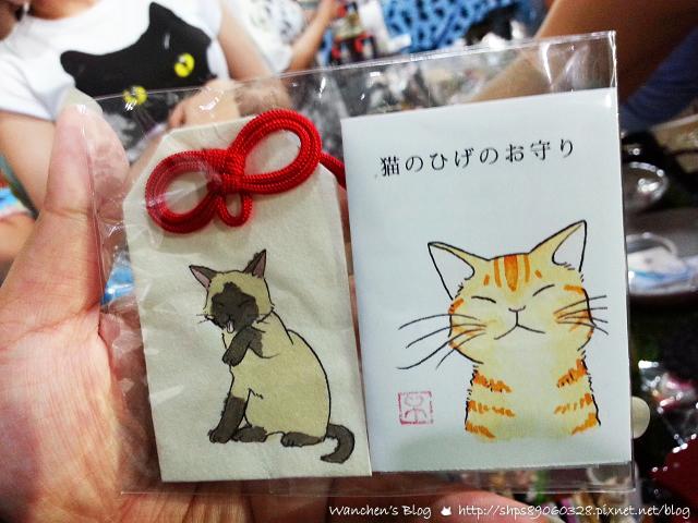 20140614華山貓咪送養_103849