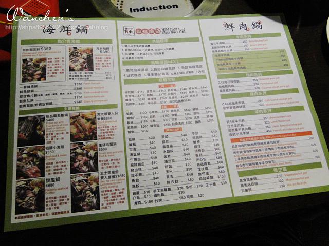 台北火鍋青禾幸福鍋物涮涮屋DSC00603