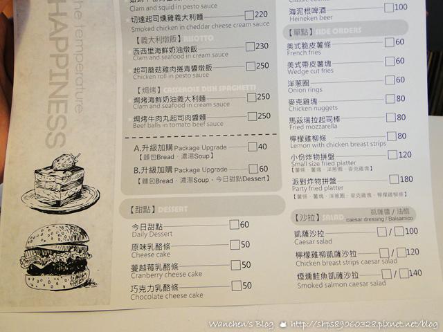 DSC南投埔里餐廳下午茶 比豆起司美式廚房06294