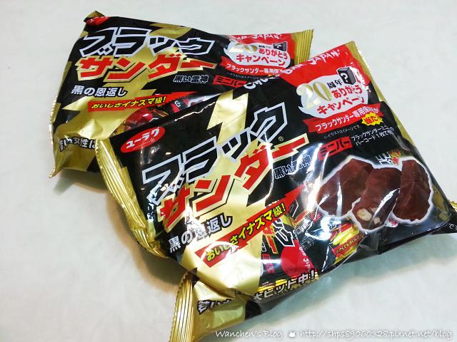 20140514日本Black Thunde迷你雷神_204500