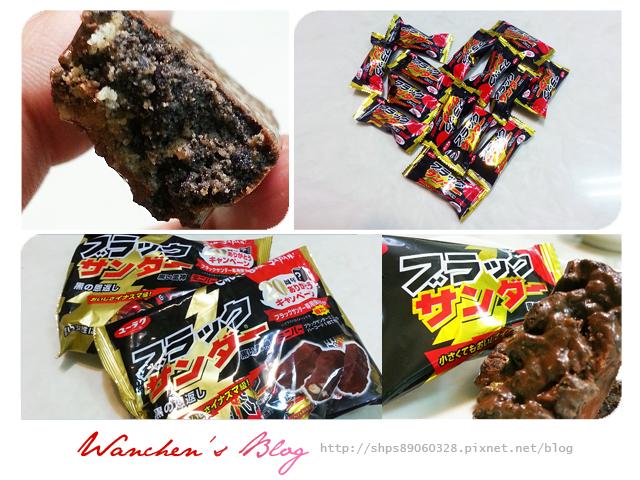 20140514日本Black Thunde迷你雷神_204499