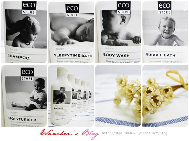 DSC紐西蘭ecostore 寶寶沐浴05801