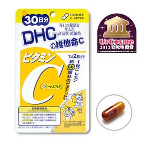 20140614 DHC 防曬乳_203437