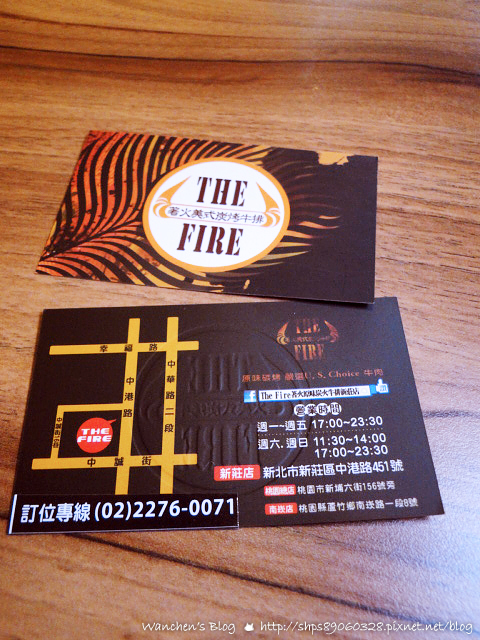 The Fire 著火美式炭烤牛排