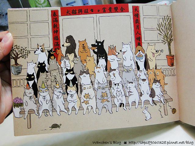 好書推薦貓咪主題繪本 浮世貓繪