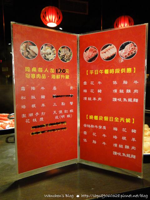 蒙古紅麻辣鍋 國父紀念館站美食