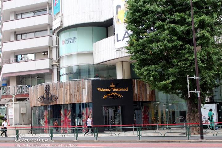 東京表參道bills早餐