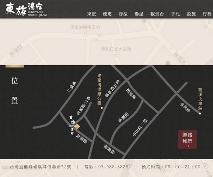 東旅湯宿地圖