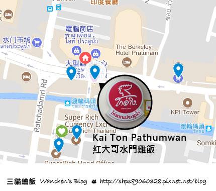 Kai-Ton-Pathumwan-Map