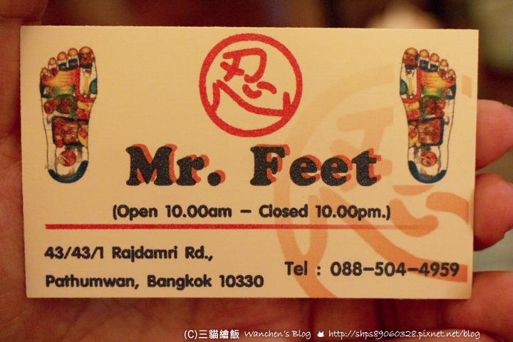 Mr.Feet 營業時間