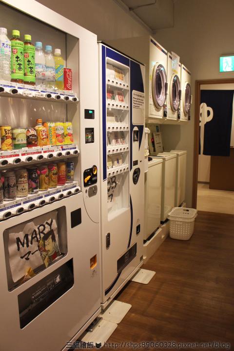 Drop Inn Osaka