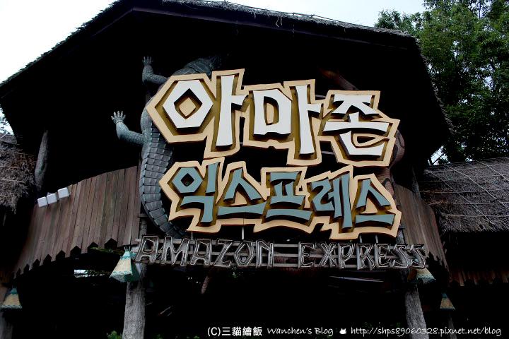 韓國愛寶樂園 地圖攻略 第一次去該玩什麼?推薦必玩必排的遊樂設施! – 玩轉芋圓旅遊手札