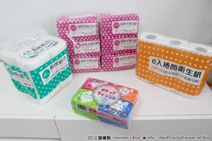 Daiso大創線上購物