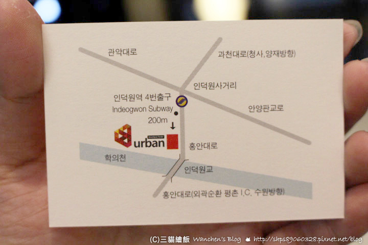 韓國住宿 Urban Hotel