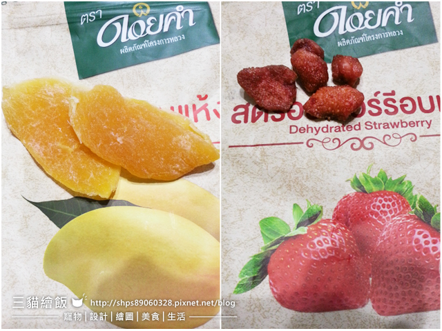 Doikham Dry Fruit