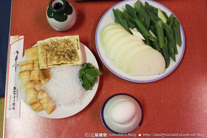 木村壽喜燒 すき焼き キムラ