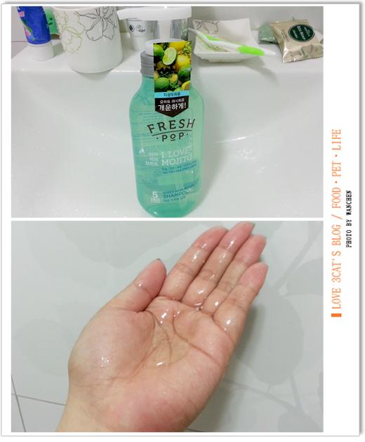 FRESH POP 果汁洗髮精