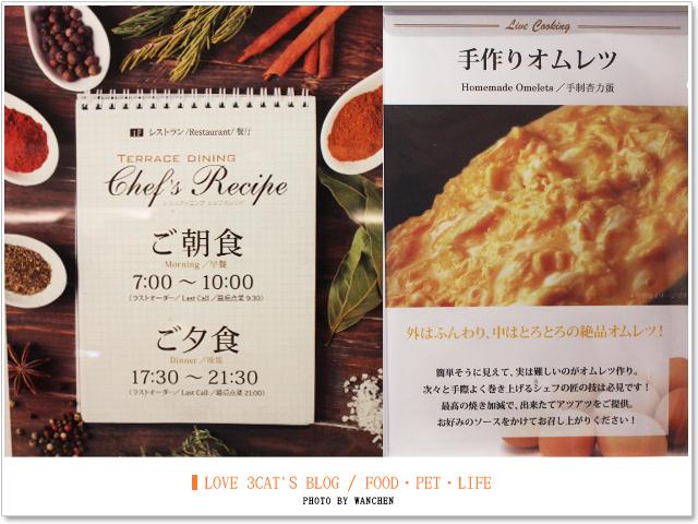 HOTEL MYSTAYS 富士山 早餐