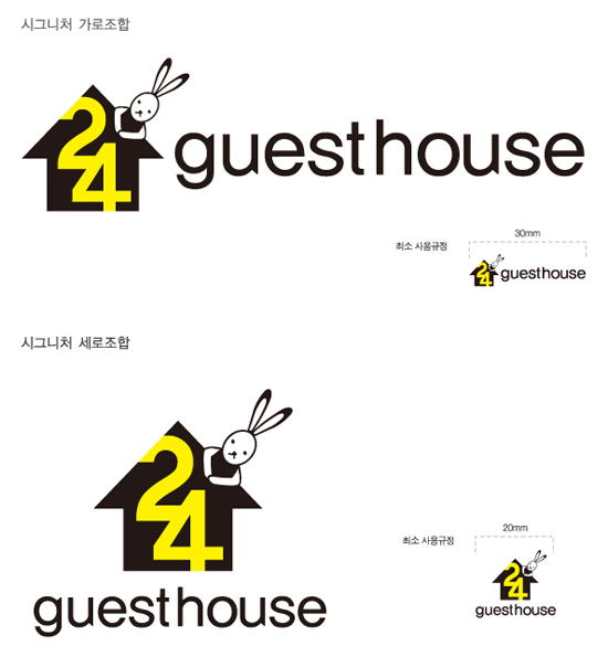 24 Guesthouse