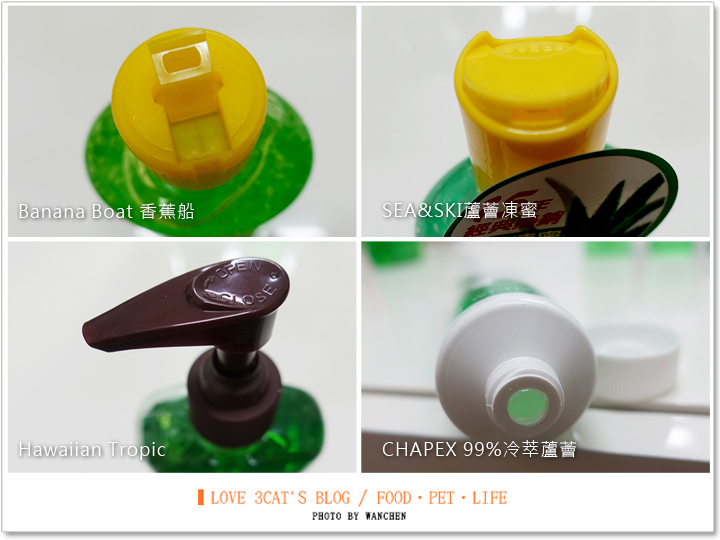 aloe packaging bottles