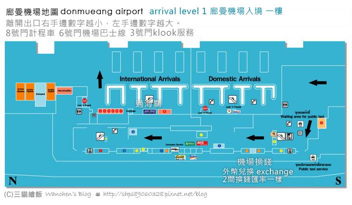 廊曼機場入境地圖