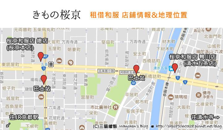 kimono-ok-map