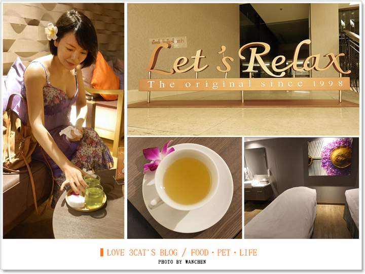 Let's Relax Mandarin Samyan