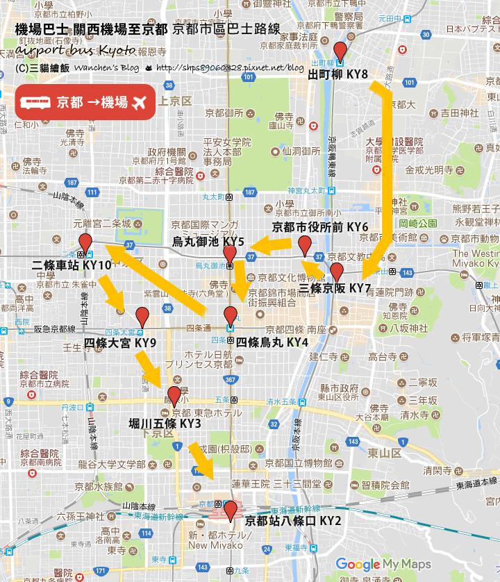 機場巴士 京都往機場 路線