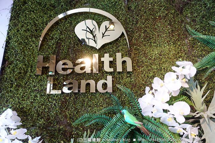 Health Land Asoke