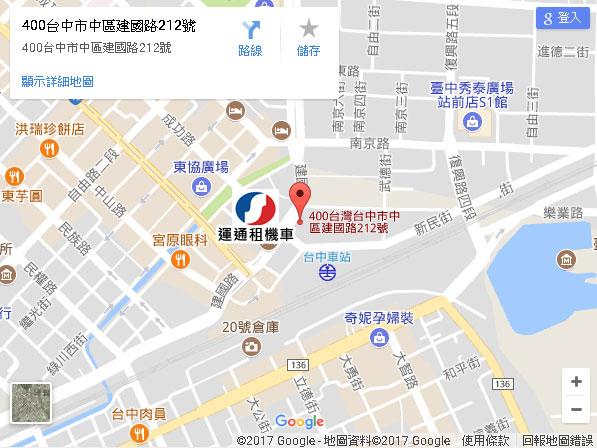 twucar map
