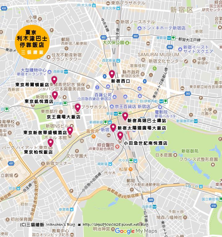 東京利木津巴士停靠飯店