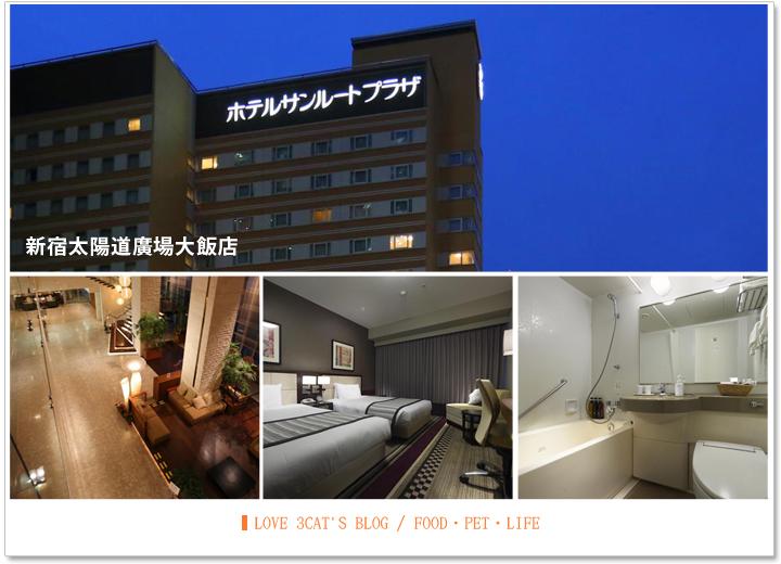 東京利木津巴士 停靠飯店