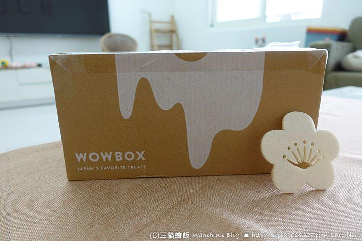 wowbox