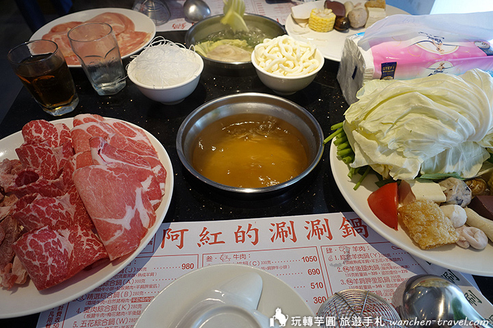 a-red-hot-pot