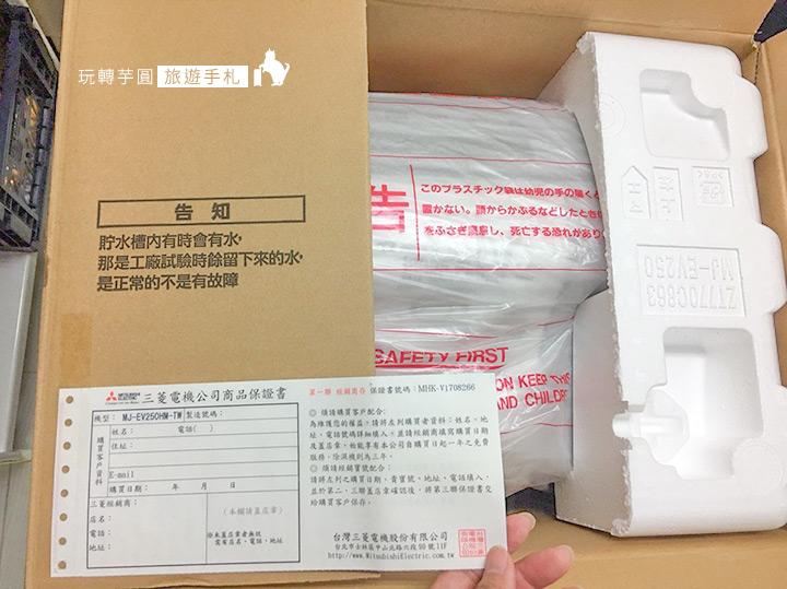 mitsubishi-mjev250hm_181127_0040.jpg