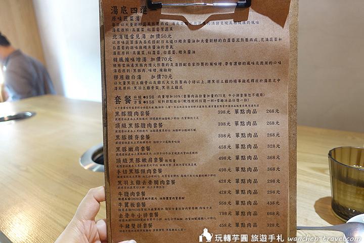 nabemuteki-menu-01