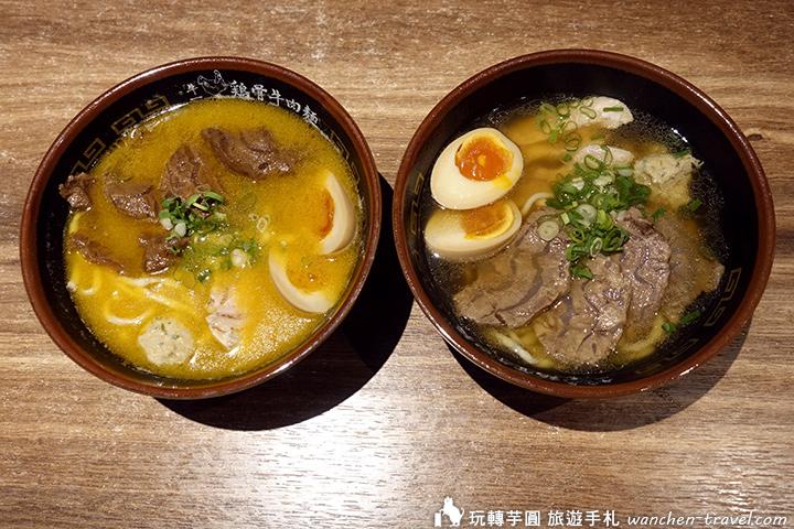 noodle-house-beef-noodles
