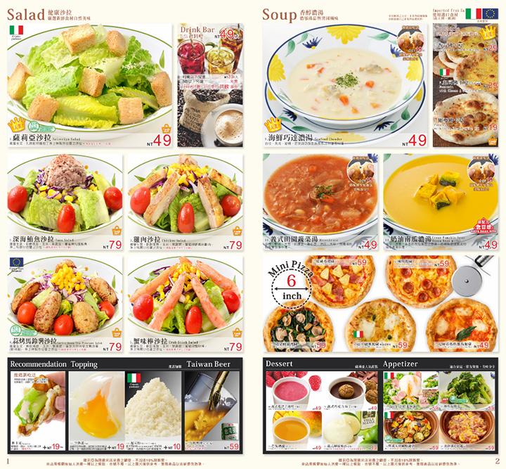 saliya-menu-01