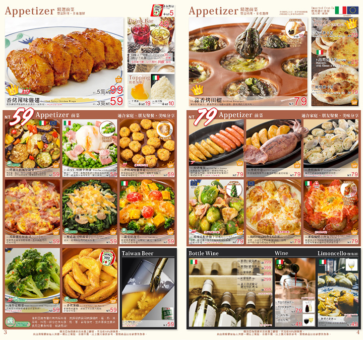 saliya-menu-02