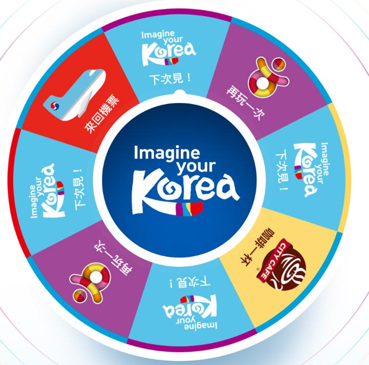 visitkorea-game-2018-05