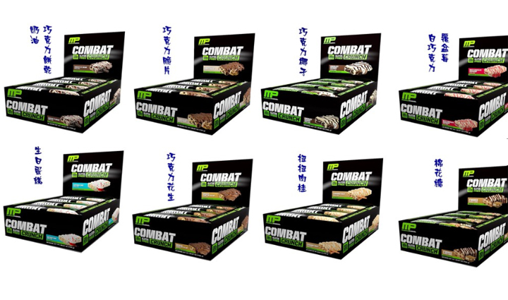 musclepharm-protein-bar