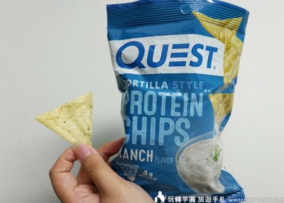 Quest 蛋白脆片