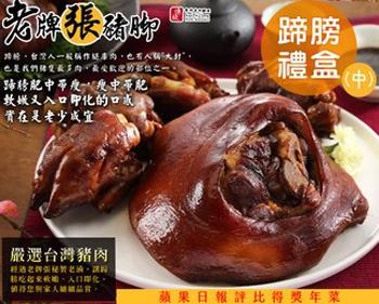 rakuten-new-year-food-05