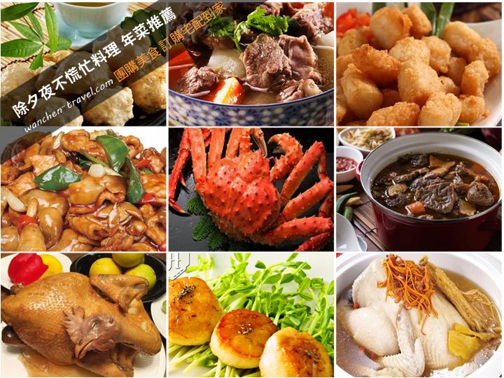 rakuten-new-year-food