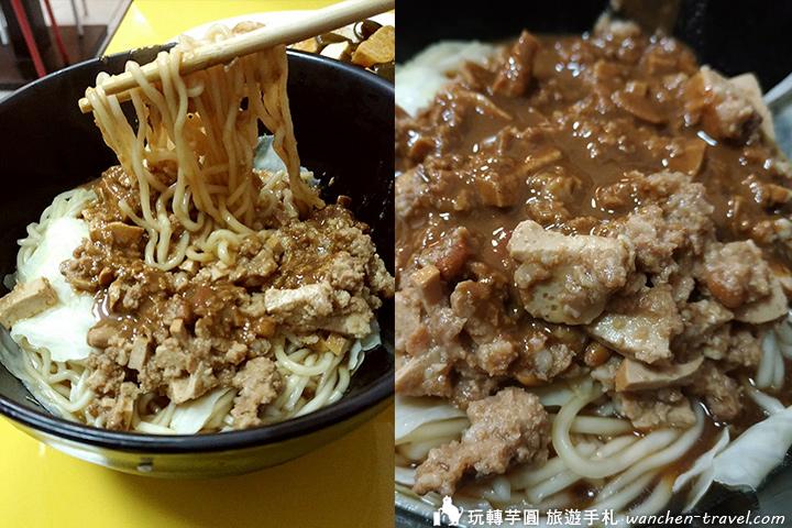 wang-dumpling_181215_0007