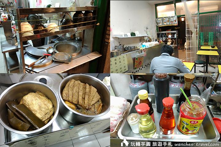 wang-dumpling_181215_0058