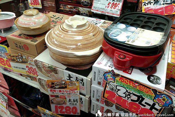 jp-osaka-item_190105_0051