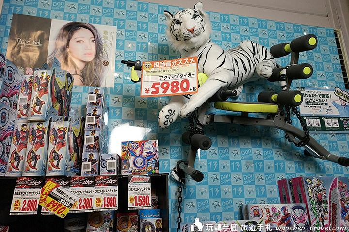 jp-osaka-item_190105_0054