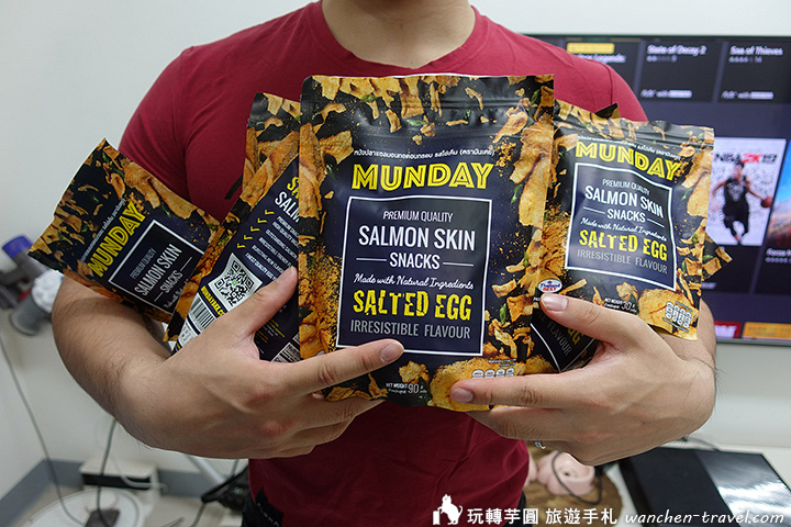 munday-salted-egg